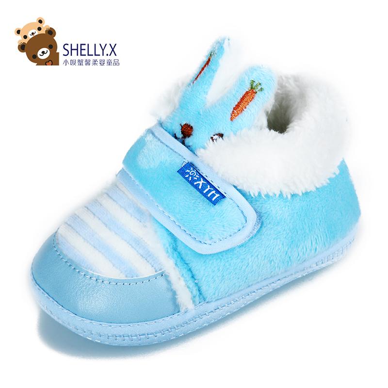 小呗蟹新生婴儿棉鞋秋冬季加厚0-6-12个月男女宝宝鞋软底公主鞋子