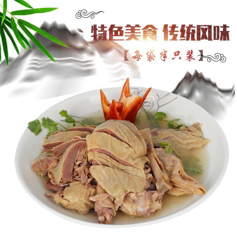 扬州特产老鹅盐水鹅卤味熟食熏鹅下酒菜真空包装卤鹅即食烧鹅冷菜