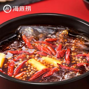 【海底捞】四川清油麻辣火锅底料220g