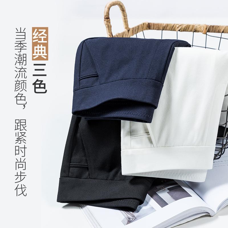 雅思诚直筒裤女西装裤子秋季职业九分女裤