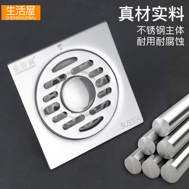 不銹鋼加厚地漏淋浴房下水防臭陽臺方形洗衣機工程專用 304