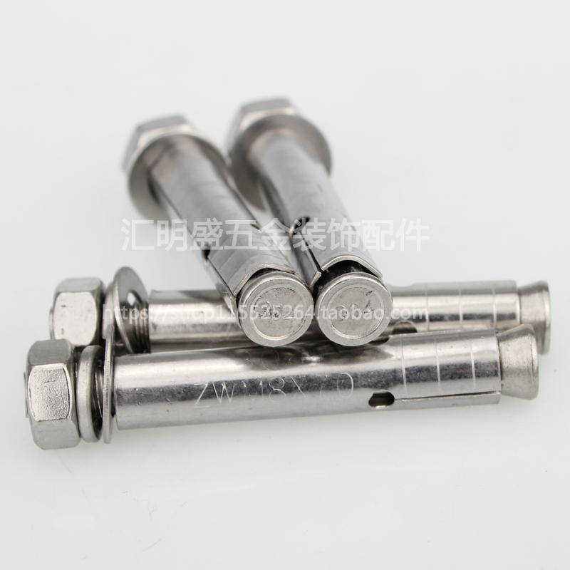 201不锈钢拉爆螺栓内膨胀螺丝M8M6M10M12爆炸6 8 10 12 mm螺钉