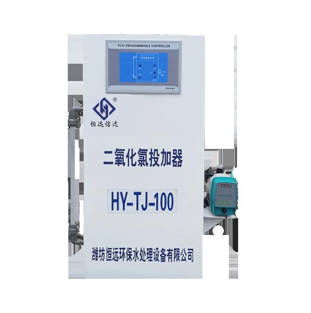 二氧化氯投加器医院污水处理自来水杀菌消毒设备二氧化氯发生器