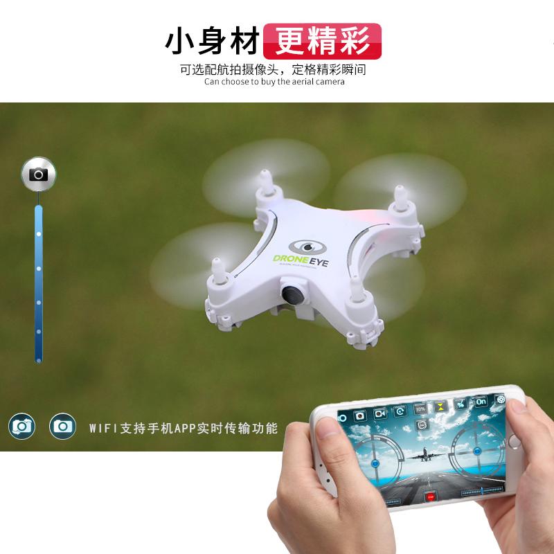 迷你WIFI无人机四旋翼遥控飞机 实时高清航拍四轴飞行器玩具模型