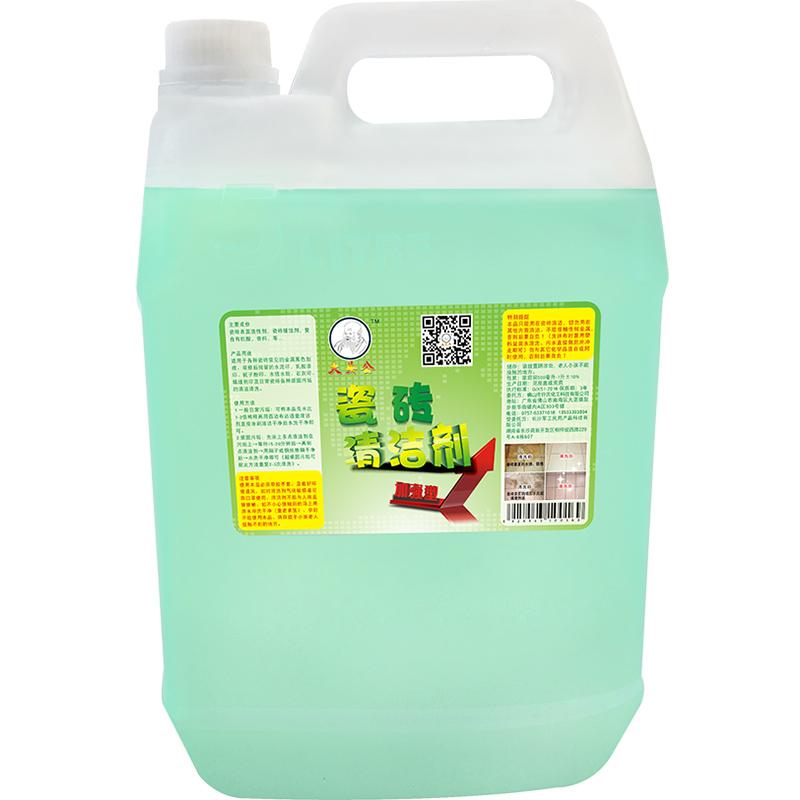 大头公加强版瓷砖清洁剂强力去污地砖仿古砖黑色划痕专用清洗剂