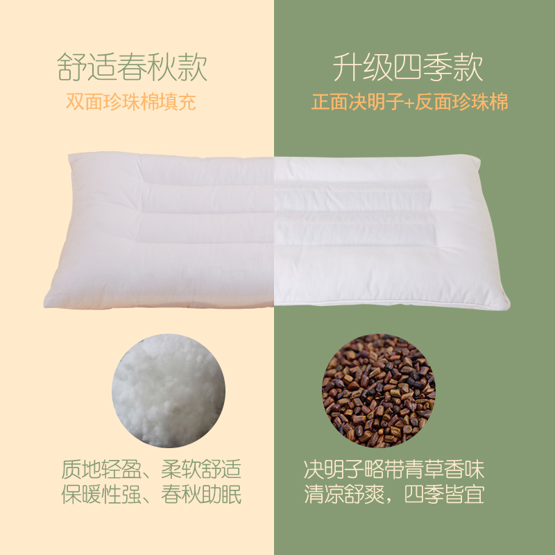 四季通用儿童枕头纯棉幼儿园夏0-1-3-6岁婴儿宝宝小孩小学生加长