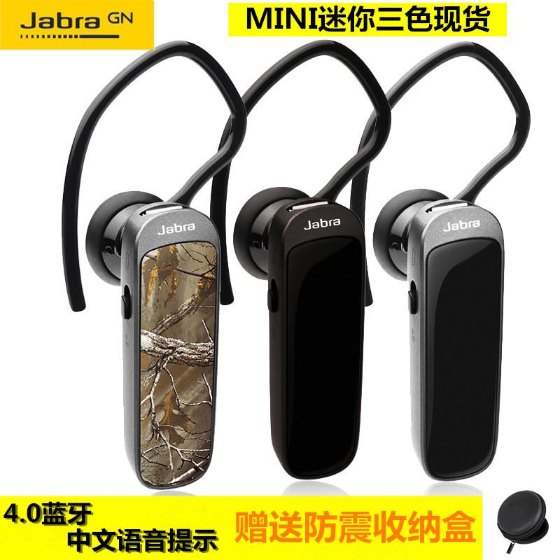 Jabra/捷波朗 mini/迷你耳掛式 入耳式耳塞式4.0手機通用藍牙耳機