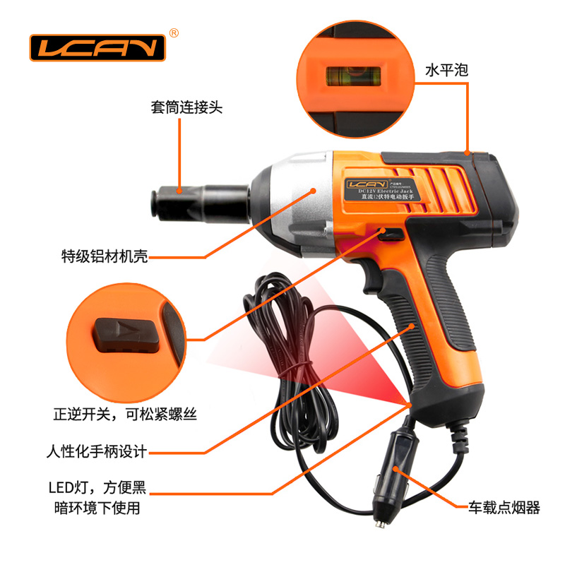 12v汽车电动扳手电风炮 汽车换胎轮胎扳手车用应急维修换胎工具