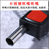 Automatic gun electric blower outdoor blower point carbon combustion device outdoor barbecue grill tool supplies