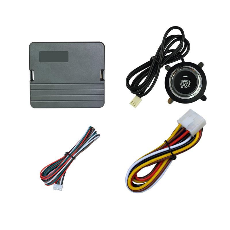 面包车汽车一键启动改装通用型12V远程遥控启动点火预热制冷系统