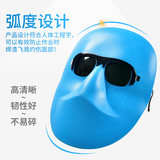 Welding mask, electric welding, face welding, eye protection, head-mounted, lightweight, anti-glare goggles, protective cover, arc punching