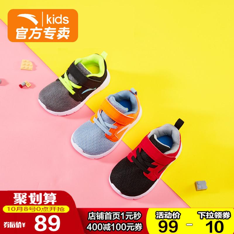 安踏儿童宝宝学步鞋小童秋季新款2019软底婴儿鞋子1-2岁3男童网鞋