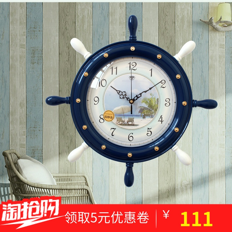 地中海時鐘掛鐘客廳創意家用時尚掛錶現代簡約臥室靜音兒童房鐘錶