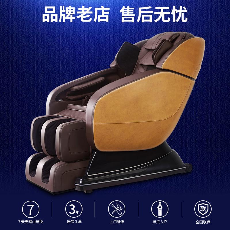 东方神零重力太空豪华舱按摩椅家用全身全自动沙发老人揉捏SL导轨
