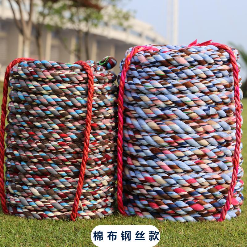 拔河比赛专用绳粗麻绳 多人拔河绳子幼儿园儿童拨合比赛专用绳3cm