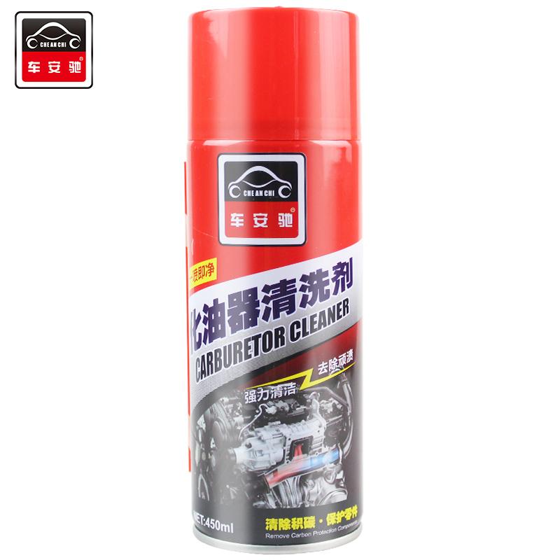 化油器清洗剂强力去污摩托链条油污免拆节气门清洁专用汽车火花塞