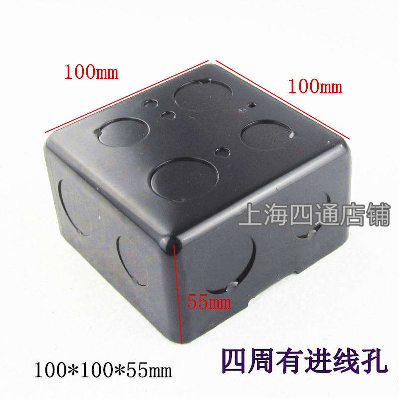 地插底盒暗盒 浅底盒薄底盒 通用款地插座 加厚金属预埋底盒