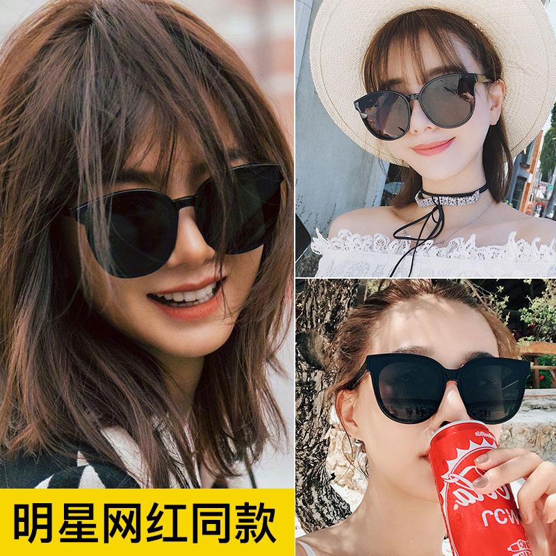 GM偏光太阳镜女明星同款2020新款眼镜韩版潮网红街拍墨镜防紫外线 - 图1