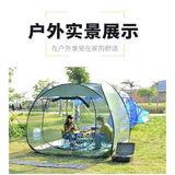 Speed ​​automatic tent open 5-10 people outside outdoor beach shade tent account travel mosquito nets