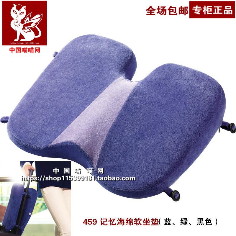 英國GO TRAVEL旅行太空記憶棉軟坐墊靠墊飛機火車腰墊座墊U型枕