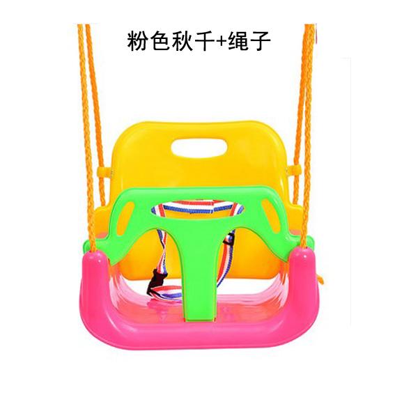 众步儿童秋千荡秋千 婴儿秋千室内户外宝宝三合一秋千 吊椅玩具