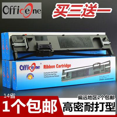 适合爱普生LQ690K色带架LQ680KII色带LQ675KT LQ106KF色带盒LQ680K2 LQ690C色带框S015555针式打印机色带墨芯 - 图1