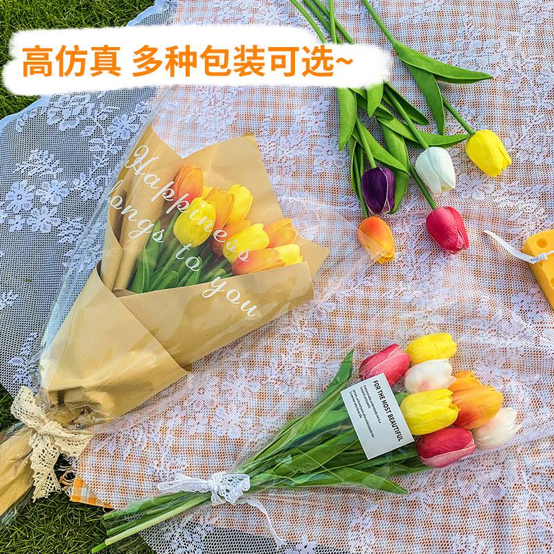 仿真花束郁金香客厅摆件包装高档PU假花野餐ins拍照道具礼物干花