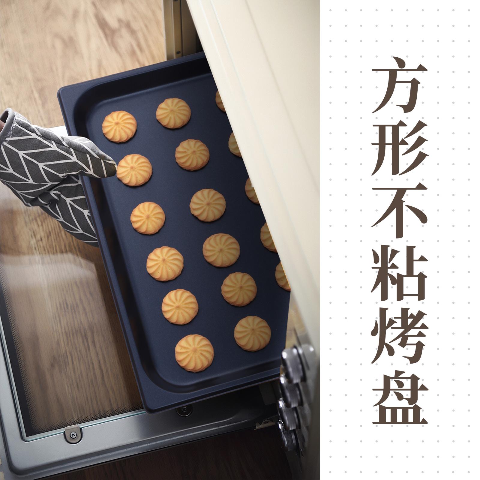 1/1GN不粘烤盤一份一不沾份數盆 商用多功能蒸烤箱專用長方形烤盤