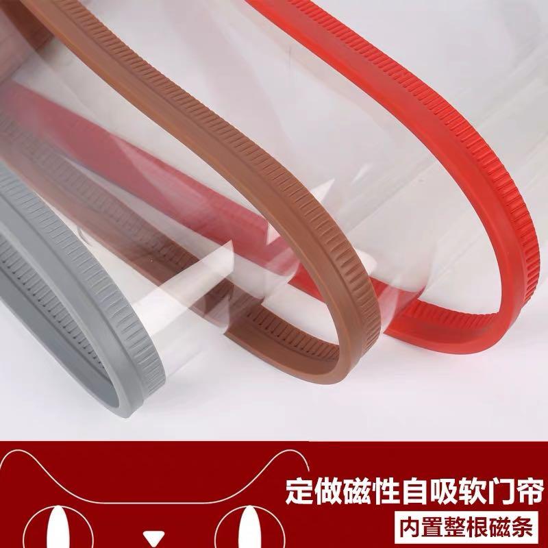 定制磁性自吸门帘空调透明pvc塑料软帘磁吸磁铁透明皮门帘隔断帘