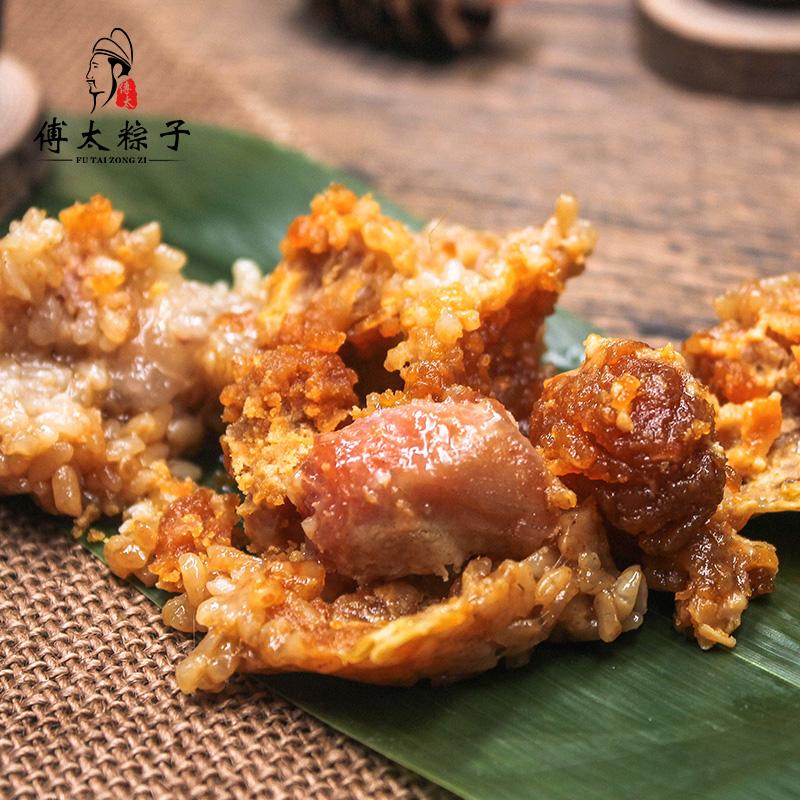 现做 傅太蛋黄肉粽板栗肉粽散装新鲜嘉兴风味端午节粽子礼袋团购
