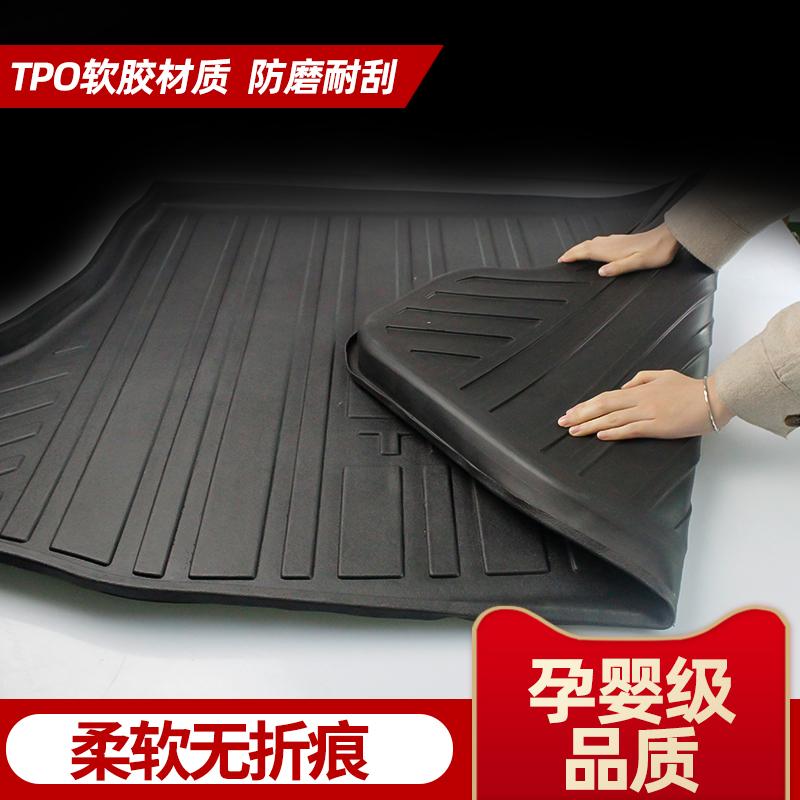 适用日产途达后备箱垫全包围20 2020款汽车改装饰防水后背尾箱垫