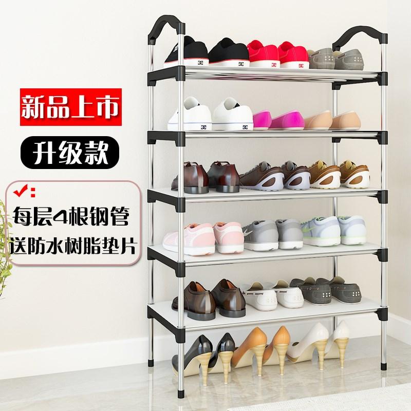 简易鞋架多层家用经济型防尘组装宿舍家里人门口小鞋架特价省空间
