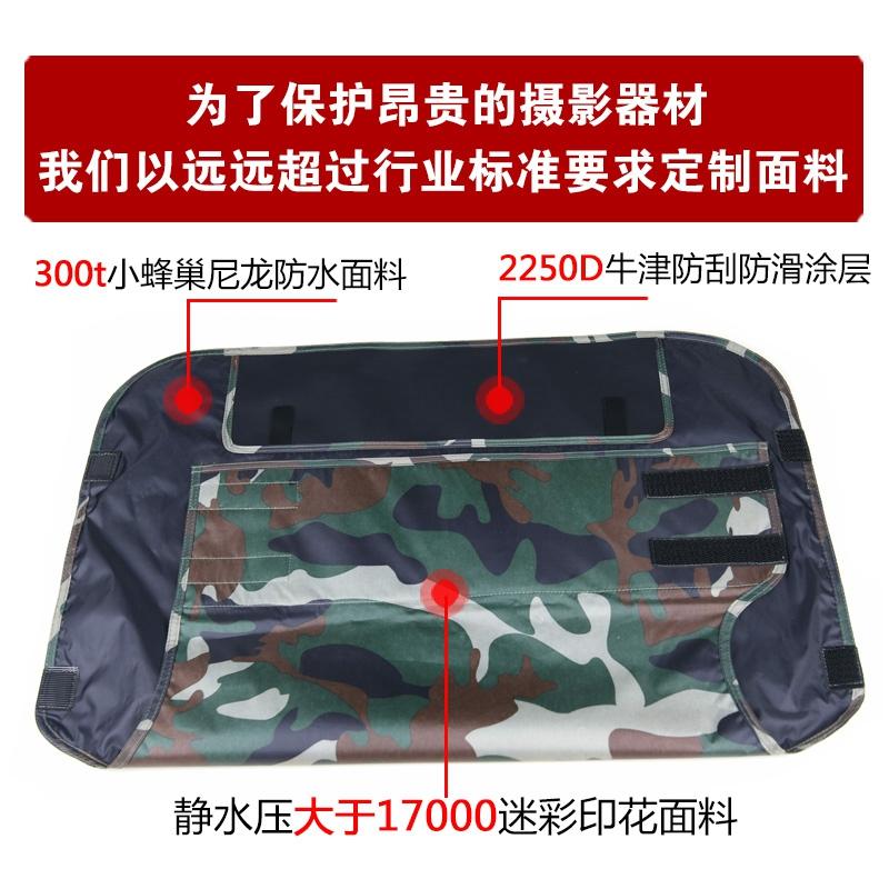 打鸟大炮长焦镜头防雨罩迷彩炮衣佳能适马尼康单反相机防雨罩防水