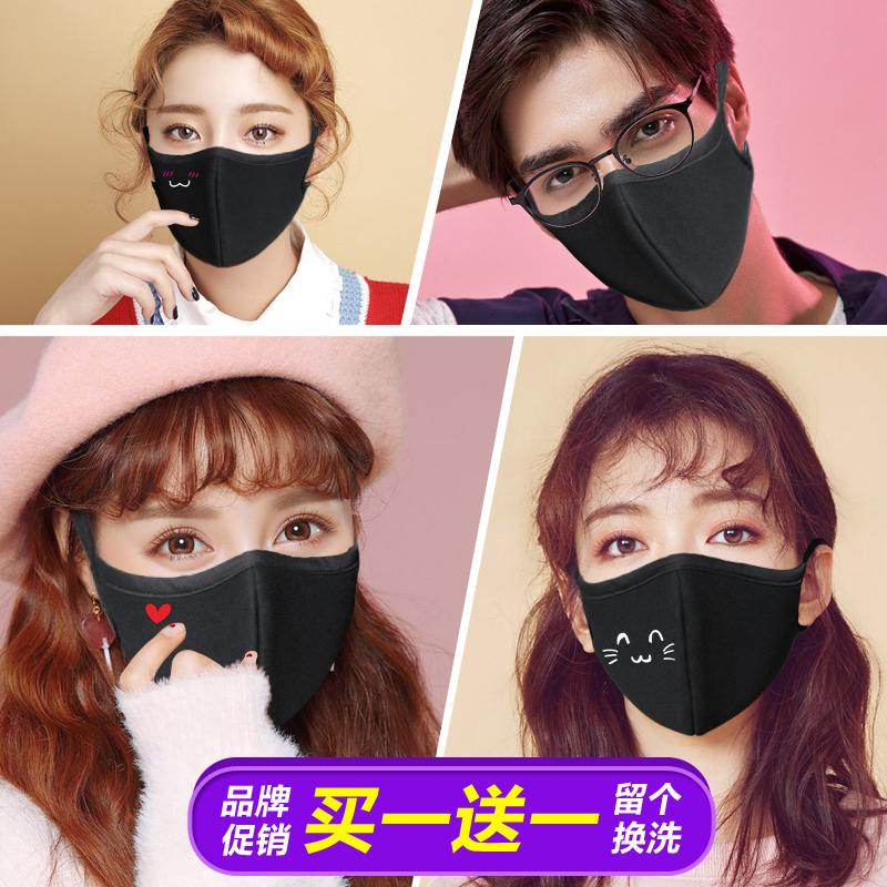 分形口罩女情侶春夏防塵透氣可清洗易呼吸潮款時尚韓版個性口罩男