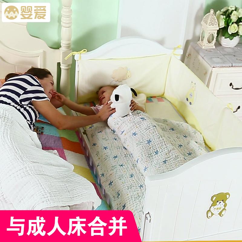 婴爱婴儿床实木欧式宝宝床多功能摇篮床bb床新生儿拼接大床带蚊帐