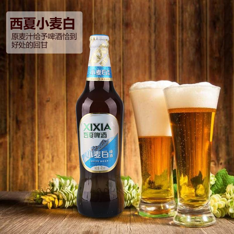 瓶啤酒寧夏小麥精釀啤酒玻璃瓶裝白啤酒 12 465ml 西夏小麥白