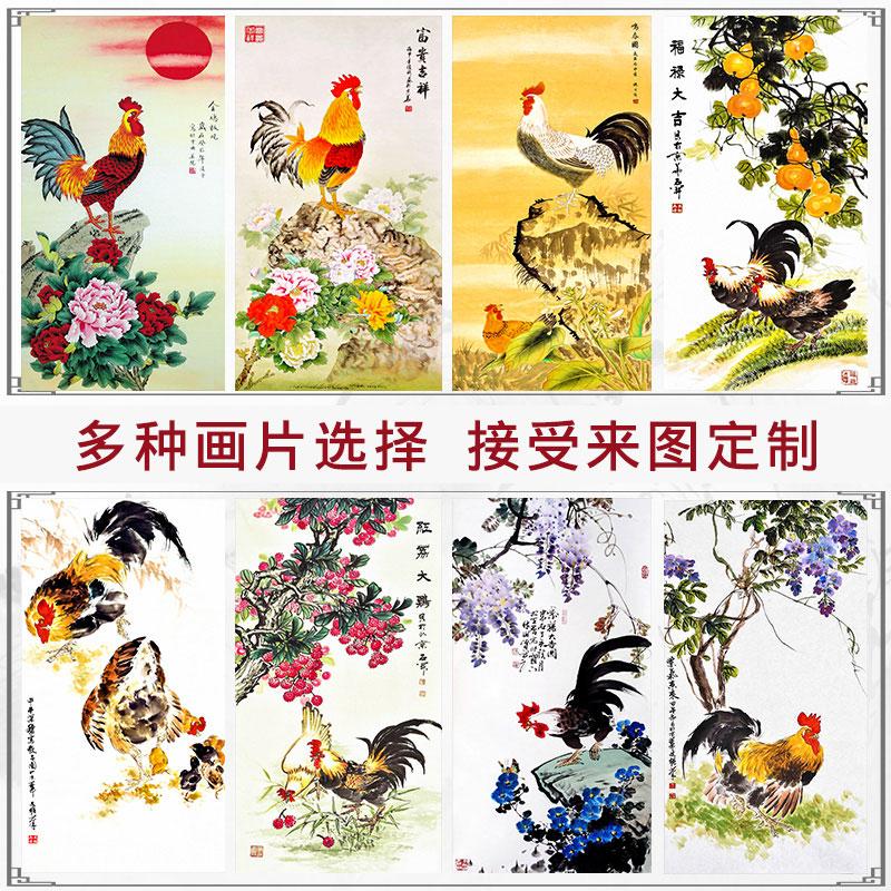 大吉圖 金雞報曉 絲綢卷軸富貴吉祥國畫公雞掛畫 室內裝飾已裝裱