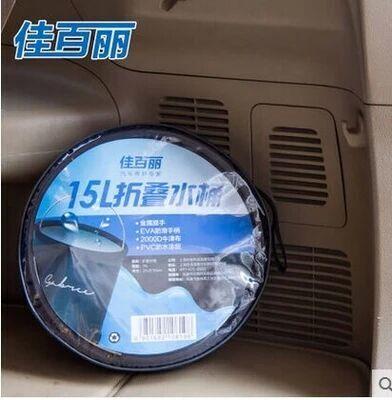 车用水桶便携式汽车可折叠水桶车载洗车桶户外钓鱼桶伸缩大号汽车