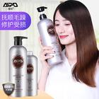 免蒸发膜正品修复干枯头发护理改善毛躁补水水疗顺滑护发素女柔顺