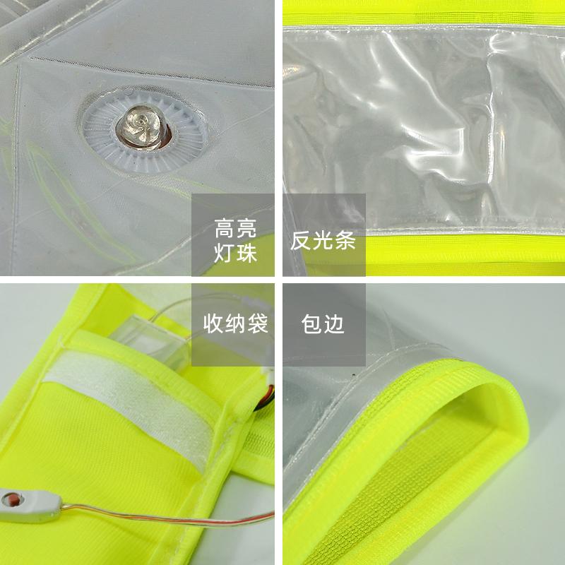 MNSD 反光背心led带灯安全衣服道路马甲环卫发光工作服