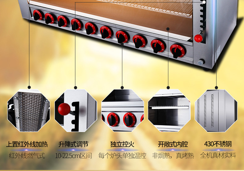 XINDIZHU十头商用燃气烤箱红外线面火炉升降烤炉煤气面火烤箱包