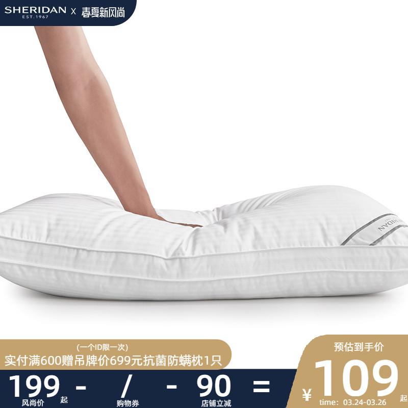 SHERIDAN(家纺)护颈枕不要盲目选,专家教你怎么省钱