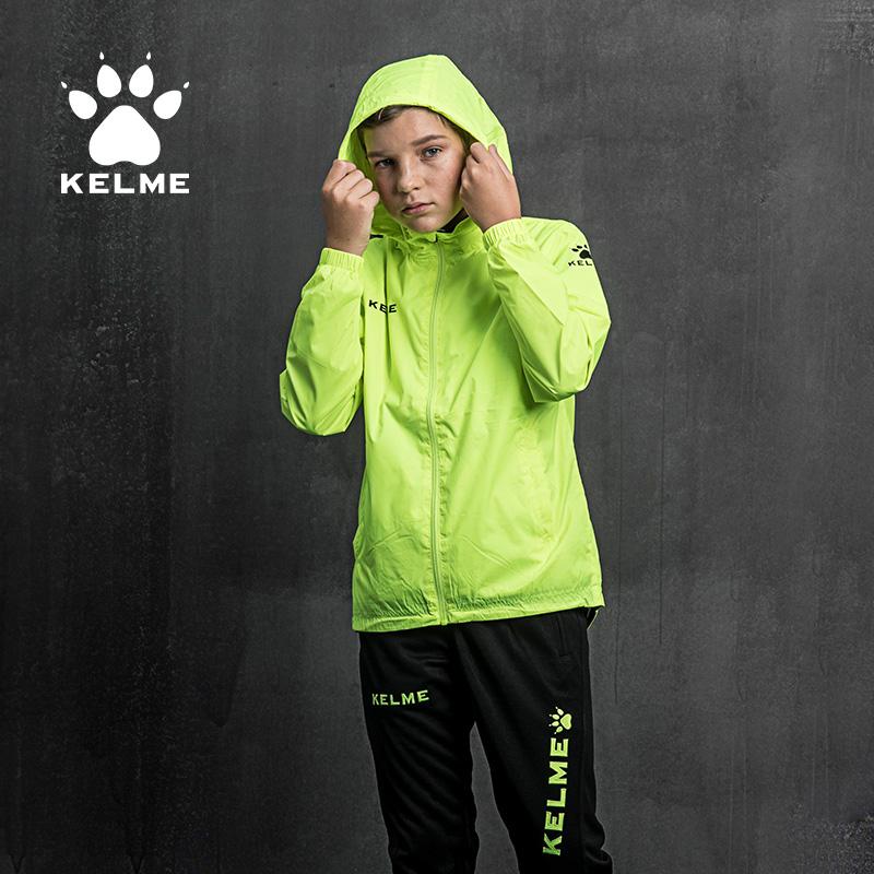卡爾美兒童zu球訓練風雨衣男童跑步運動風衣男防風防水外套 kelme