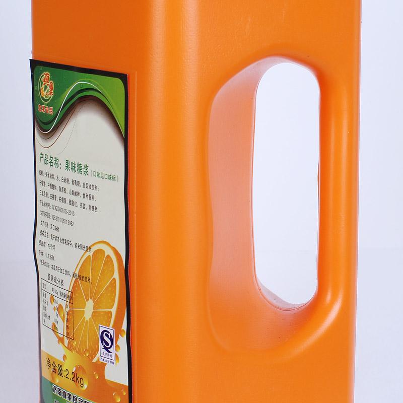 浓缩果汁浓糖浆饮品店商用原料果味饮料柳橙金桔柠檬菠萝芒果酸梅