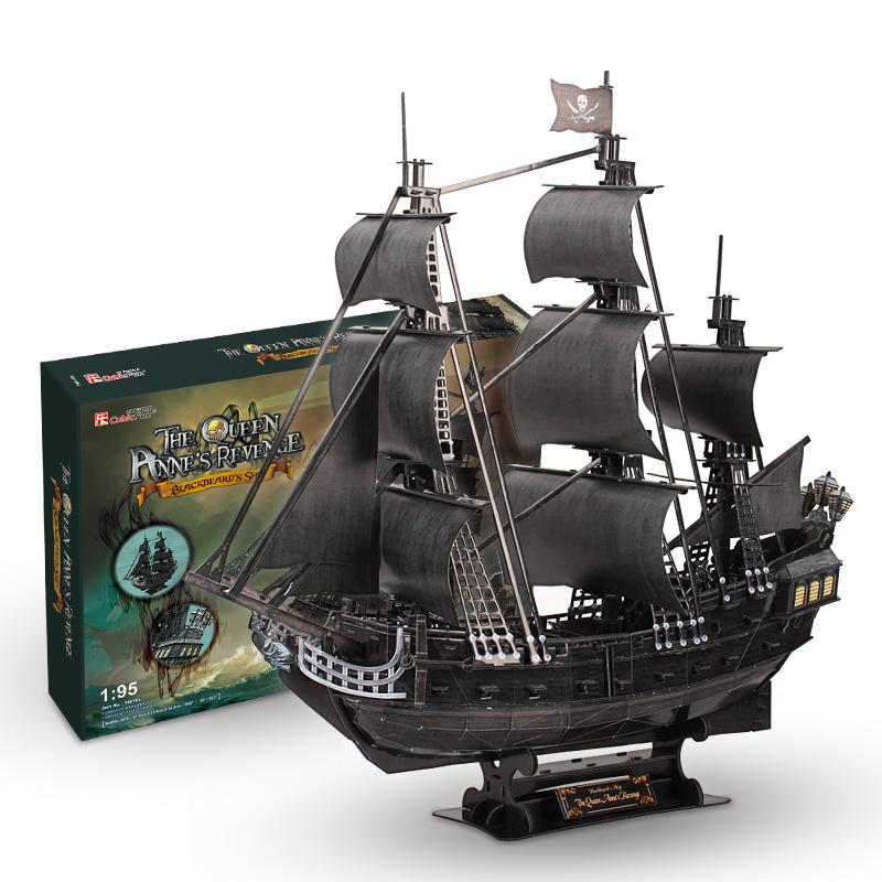 乐立方DIY拼装模型玩具3D成人立体拼图 黑珍珠号安妮海盗船船模