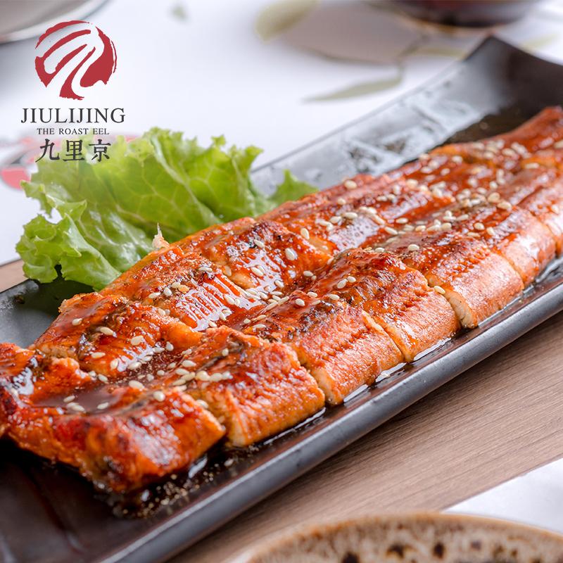 央视报道、出口级活鳗:500g 九里京 日式即食整条蒲烧鳗鱼