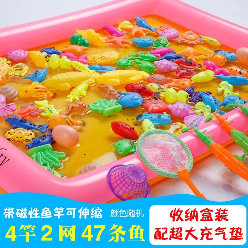 儿童钓鱼玩具池套装磁性戏水男孩女孩宝宝玩具益智1-3-4-6岁批发