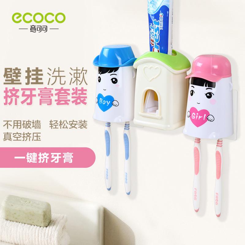 吸壁式牙刷架置物架刷牙杯卫生间壁挂吸盘牙膏牙具盒洗漱口杯套装