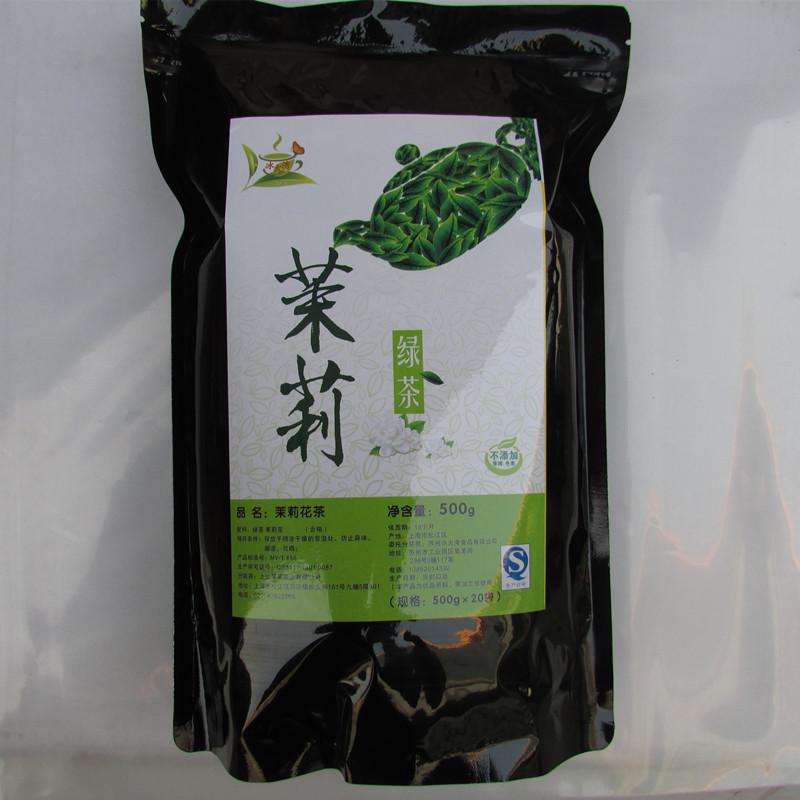 奶茶绿茶五十岚奶茶原料 茉香奶茶 一点点绿茶台湾茉莉花茶