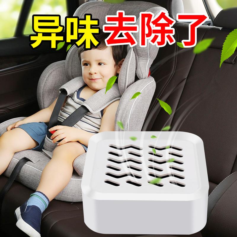 汽车内空气净化膏魔盒除臭净味小车消除甲醛烟味去除剂出风口香水